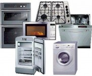 WE BUY ALL HOUSEHOLD ITEM IN CASH 0552899244