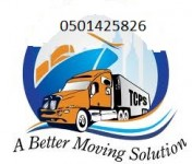 PROFESSIONAL◄►Movers◄Lower►Rates_0501425826_ALi