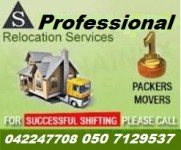 HOUSE PACKING SHIFTING SERVICES L L C IN UAE 0507129537