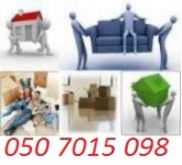 O M C MOVERS PACKERS SHIFTERS 050 7015 098 SAHIL